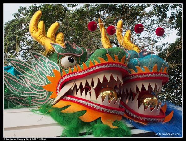 Johor Bahru Chingay 2014 柔佛古庙游神 (42)