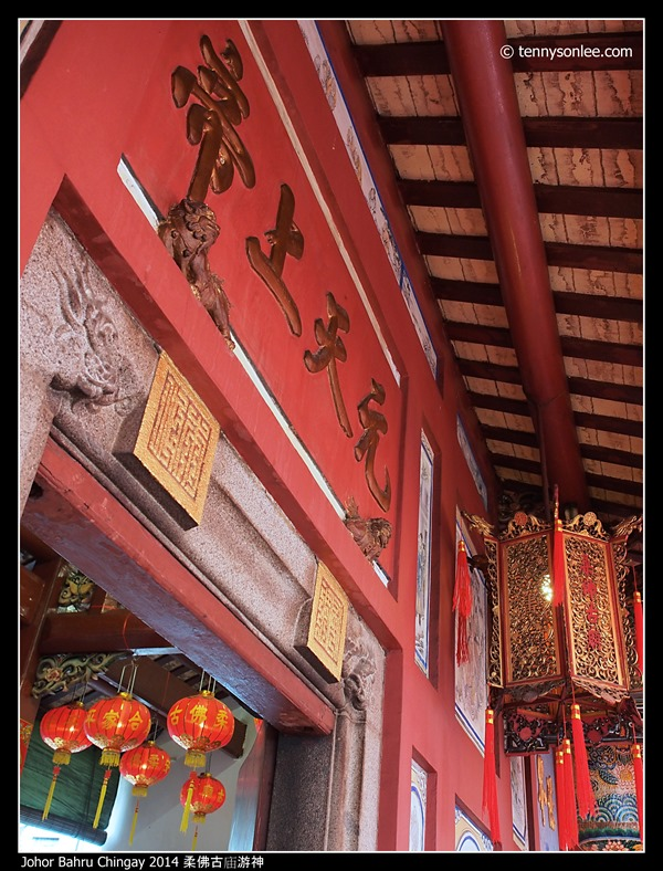 Johor Bahru Chingay 2014 柔佛古庙游神 (53)
