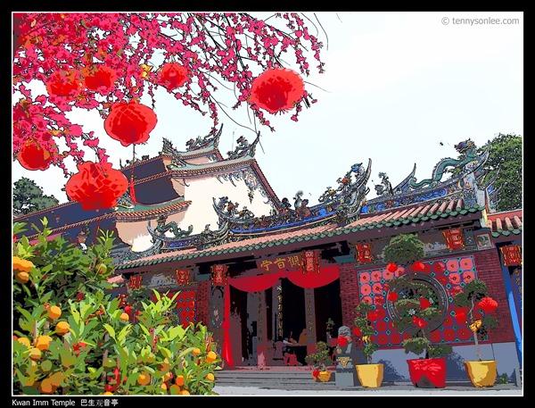 Kwan Imm Temple Klang (6)