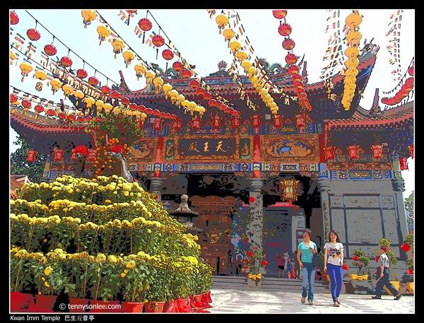 Kwan Imm Temple Klang 巴生观音亭