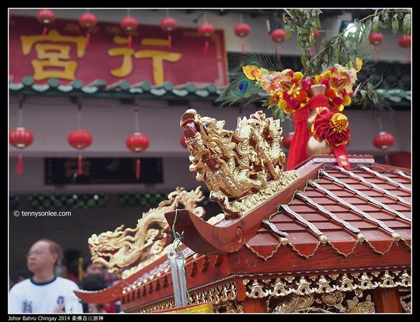 Temporary Shrine 行宫 (2)