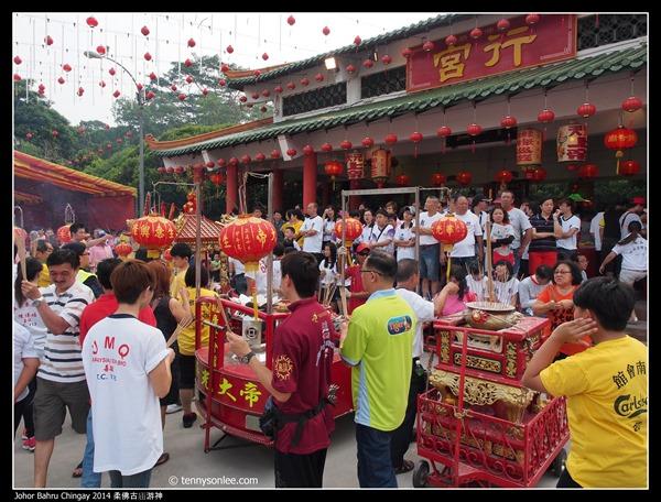Temporary Shrine 行宫 (3)