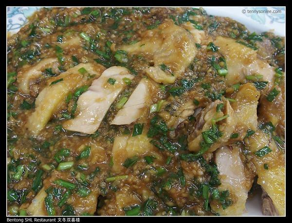 Bentong Ginger Garlic Kampung Chicken