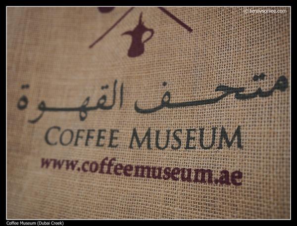 Coffee Museum Dubai (1)