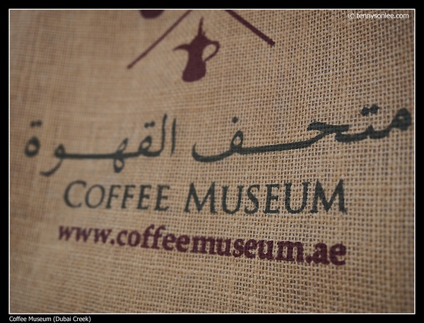 Coffee Museum Dubai (1)