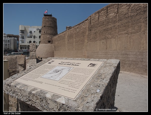 Wall of Old Dubai