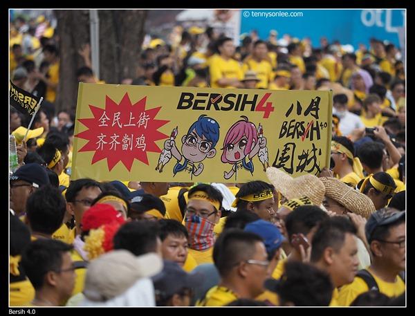 Bersih 4 (18)