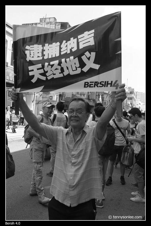 Bersih 4 (2)