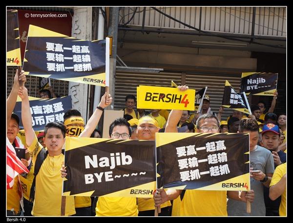 Bersih 4 (3)