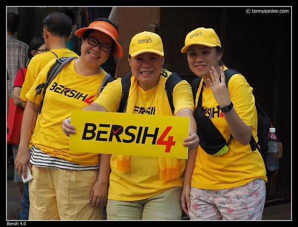 Bersih 4 (43)