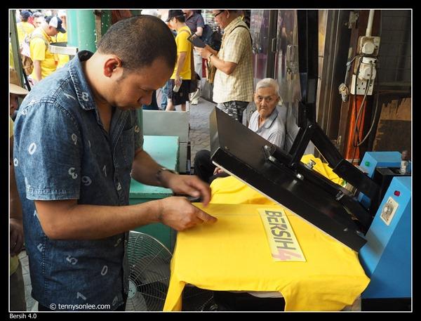 Bersih 4 (44)