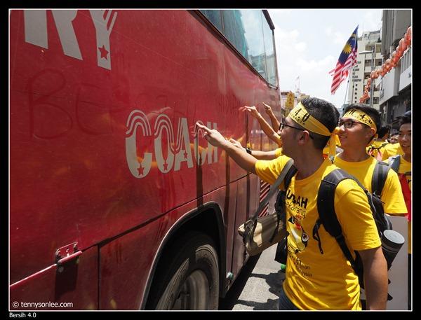 Bersih 4 (46)