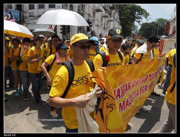 Bersih 4 (47)