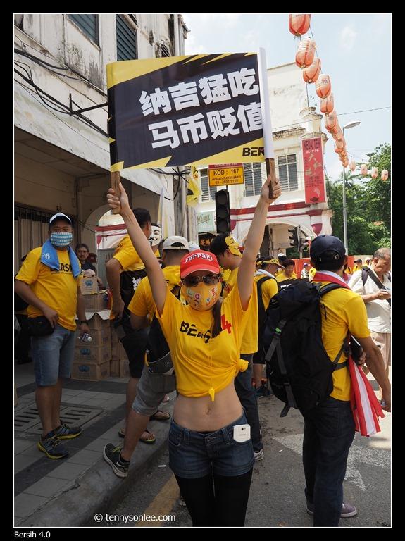 Bersih 4 (4)