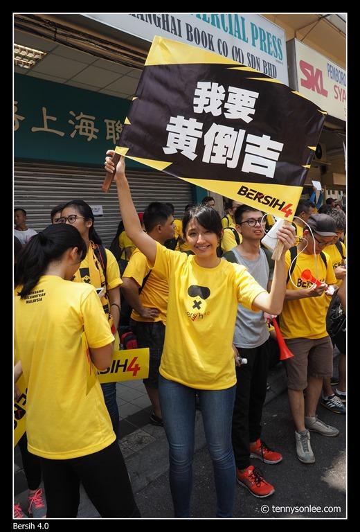 Bersih 4 (6)