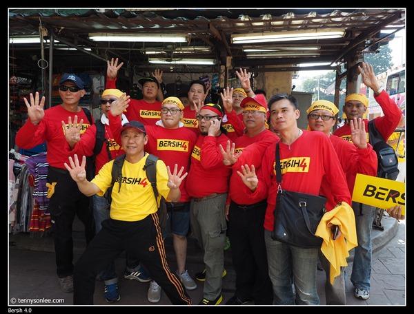 Bersih 4 (81)