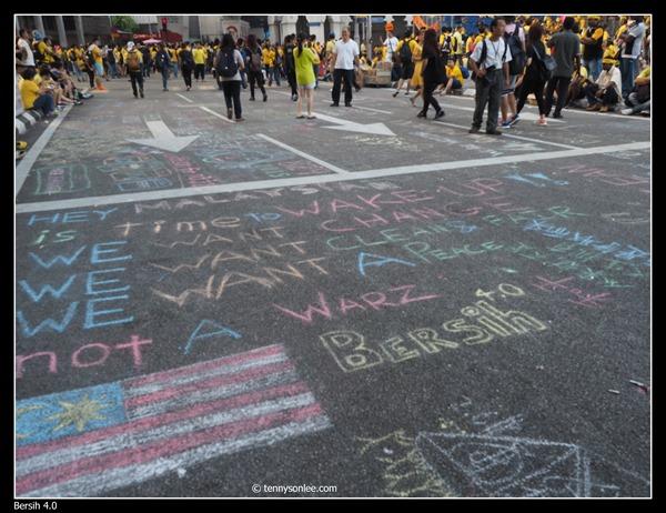 Bersih 4 (83)