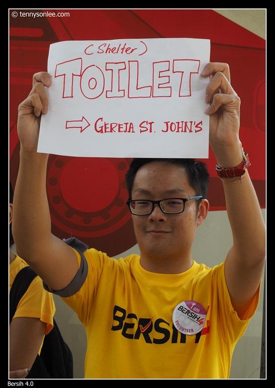 Bersih 4 (84)
