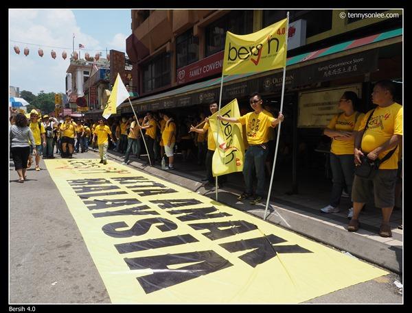 Bersih 4 (9)